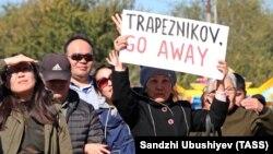 Митинг в Калмыкии, архивное фото