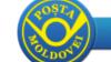 Tatiana Potâng: doar poşta poate să ajungă în toate localităţile în care există beneficiari de pensii sau ajutoare sociale