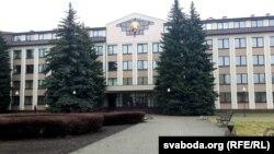 Будынак Магілёўскага абласнога суду