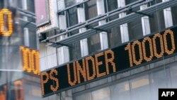 Индекс Доу Джонс 6 октября упал до уровня четырехлетней давности
