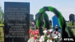 Шахтада қаза болған кеншілерге қойылған құлпытас. Шахтинск қаласы, 1 шілде 2009 жыл.