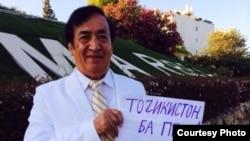 Ҷӯрабек Муродов