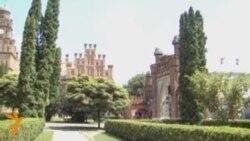 Чернівецький університет долучили до спадщини ЮНЕСКО