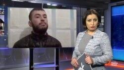 Ахбори Озодӣ аз 18-уми октябри соли 2018