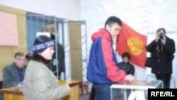 Кыргызстанда президенттик шайлоо быйылкы жылдын 23-июлуна белгиленген.