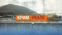 В Крым едут бедные. Итоги сезона-2018 | Крым.Реалии ТВ (видео)