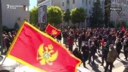 Protest protiv 'demografskog inženjeringa' u Crnoj Gori