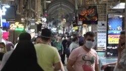 افزایش تورم و نقدینگی در ایران