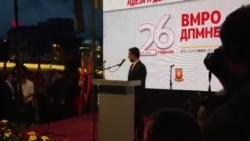 Ослободен активистот на Шарената револуција