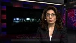 «Ազատություն» TV լրատվական կենտրոն, 23 ապրիլի, 2015թ․
