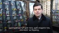 Помічник держсекретаря США у справах Європи та Євразії відвідав меморіал Героям Небесної сотні у Києві (відео)