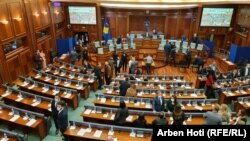 Kuvendi i Kosovës, fotografi nga arkivi.