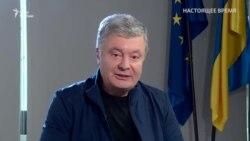 Порошенко про позицію українського президента щодо виборів в Білорусі і ситуацію з «вагнеровцями»