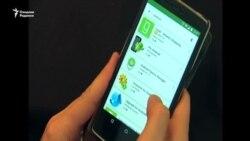 Еврокомиссия Google ширкатига 5 миллиард доллар жарима солди