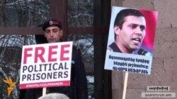 ԱլԳ ՔՀՖ-ն ՀՀ իշխանություններից պահանջում է ազատ արձակել «13 քաղբանտարկյալներին»
