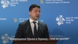 Владимир Зеленский и Мустафа Джемилев. Главное о Крыме (видео)
