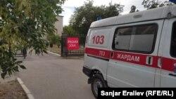 Одна из больниц в Кыргызстане. Июль 2021 г.