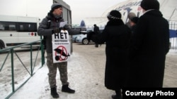 Акция зоозащитников в Иркутске