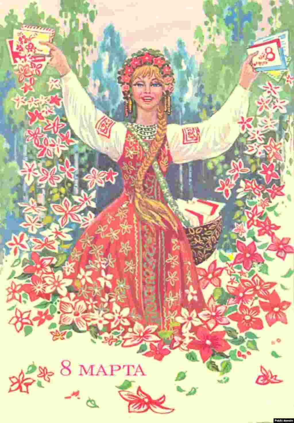 Many Soviet-era cards combine spring imagery with traditional dress.