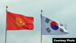 Флаг Кыргызстана и Южной Кореи. Иллюстративное фото.