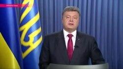 Президент Украины Петр Порошенко осудил организаторов столкновений в Киеве