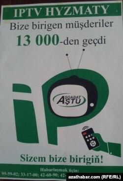 Aşgabadyň telefon ulgamy kärhanasynyň bildirişiniň doly görnüşi.