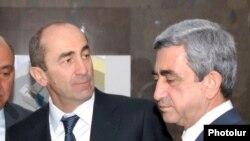 Роберт Кочарян (слева) и Серж Саргсян (архив)