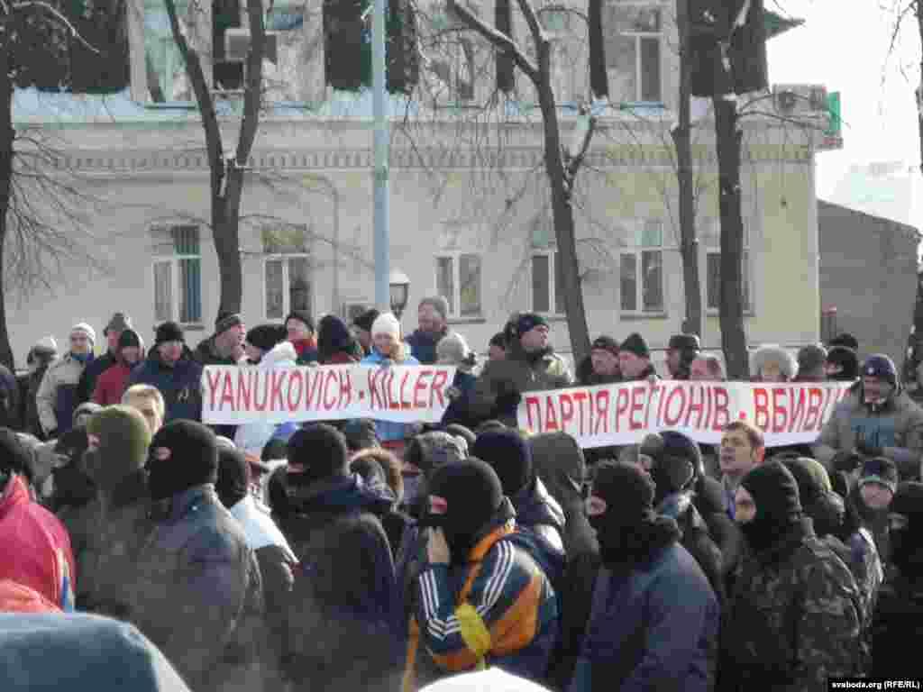 Фота: Паўло Зуб'юк. 26 студзеня 2014