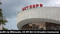 Кінатэатар «Кастрычнік» у Менску