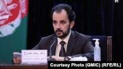 وحید مجروح، سرپرست وزارت صحت افغانستان