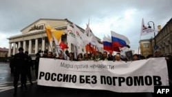 "Opposition and human rights activists take part in a rally called ""March against Hatred"" in St. Petersburg, in November."