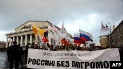 Одна из последних акций против ненависти в Петербурге. 2 ноября 2013 года