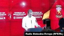 Лидерот на ВМРО-ДПМНЕ Христијан Мицковски
