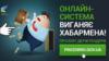 Мінекономрозвитку: 55 мільярдів гривень заощадили завдяки ProZorro
