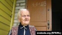 Марыя Амяльянчык