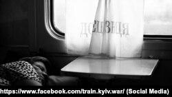 «Поезд: «Киев-Война». Кадр рабочих материалов
