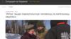 Фейк: Чиновниця з Маріуполя зобразила перед камерою вдячну ЗСУ мешканку Авдіївки