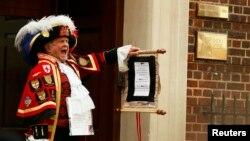 Кралскиот гласник објавува за раѓањето на ќерката на Кејт и Вилијам.