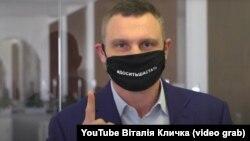 «Давайте дотримуватися правил безпеки – не нехтувати масками, соціальною дистанцією, уважно ставитися до свого здоров'я», – сказав Кличко