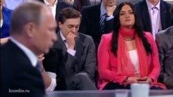 Путин о расследовании убийства Бориса Немцова