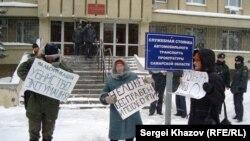 Одна из акций против полицейского произвола в Самаре
