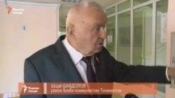 """Шодӣ Шабдолов: """"Номзадиамро дигарбора хоҳам гузошт"""""""