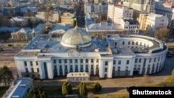 Рішення підтримали 325 народних депутатів