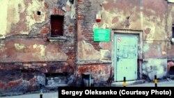Фасад детской поликлиники на улице Морозова в Калининграде