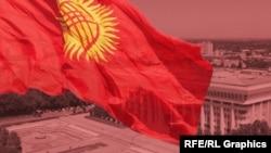 """Жогорку Кеңеш жана Президенттик аппарат жайгашкан имарат жана Кыргызстандын желеги. """"Азаттыктын"""" коллажы."""