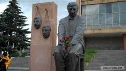 Գյումրիում նշվեց Մհեր Մկրտչյանի ծննդյան օրը
