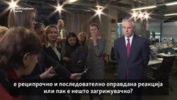 САД загрижени поради рускиот закон за странските медиуми