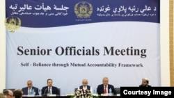 """آرشیف: جریان نشست موسوم به """"سام"""" که در سال ۲۰۱۵ میلادی به میزبانی افغانستان در کابل برگزار شده بود."""
