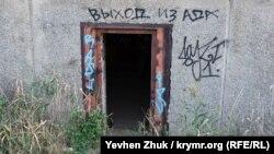 Надпись над одним из выходов из здания