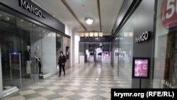 Торговий центр Центрум, Сімферополь, 28 березня 2020